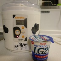 手作りヨーグルト!お得にヨーグルトをたくさん作る方法
