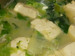 とろ~っと美味しい温泉豆腐・おつまみにも♪