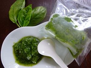 おいしいバジルソース(タレ)の作り方・レシピ